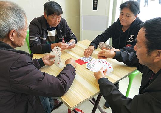 娱乐活动——打牌